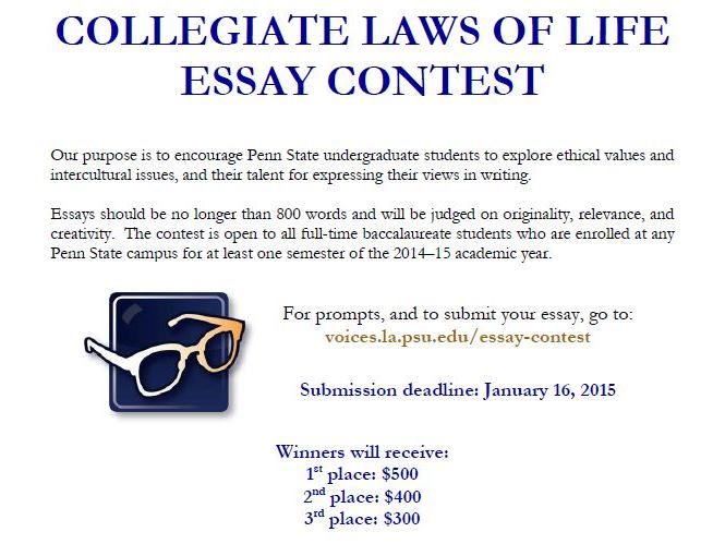 laws of life essay contest Each year, students of glenholme write a personal essay for the laws of life  essay competition since glenholme has a modest population,.